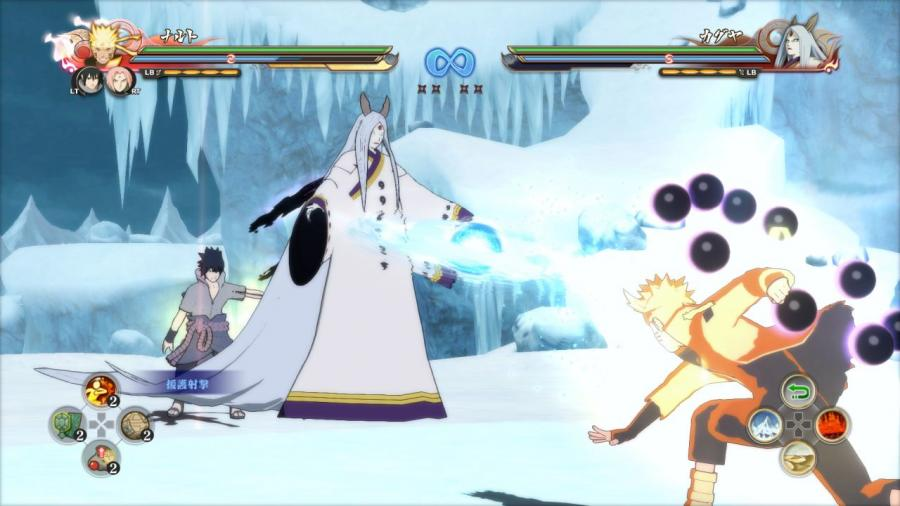 Naruto Shippuden Ultimate Ninja Storm 4 - Season Pass Screenshot 9